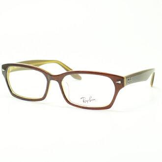 레이 밴 안경 프레임 RB5130 2313 (브라운/베이 지/데모 렌즈)