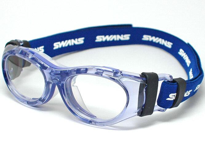スワンズ【SWANS】度付き対応スポーツ用ゴーグル大人気の SVS600 がフルモデルチェンジ!NEW EYE GUARD (アイガード)SVS-600 N -CLBL※Jrサイズ※(クリアブルー/クリア) スポーツ眼鏡