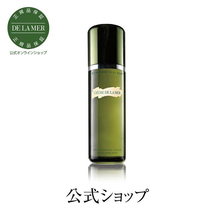 ドゥ・ラ・メール ザ・トリートメント ローション(150mL)【ドゥラメール ラメール】(化粧水)