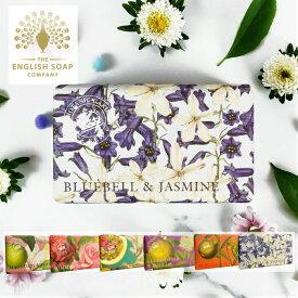 イングリッシュソープカンパニー ラグジュアリーシアソープ 石鹸 イギリス製 フレグランス フローラル 女性 誕生日 プレゼント 贈り物 ギフト