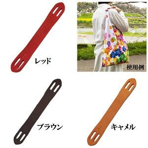 【日本製】ふろしき 持ち手 エコバッグ バッグ 折りたたみ コンパクト ふろしき ハンドライト 日本製 レッド ブラウン キャメル おしゃれ