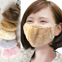 冬マスク 保温 防寒 防塵 ファッションマスク 立体マスク ワイヤー入り レディース くま ふわふわ 防塵 あったか 通気…