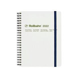 【手帳2022 公式通販 DELFONICS(デルフォニックス)】ロルバーン ダイアリー A5(ホワイト)