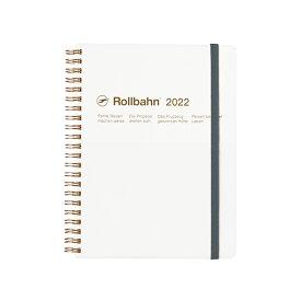【手帳2022 公式通販 DELFONICS(デルフォニックス)】ロルバーン ダイアリー タスカ A5(ホワイト)