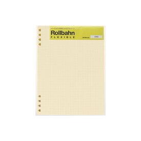 【公式通販 DELFONICS(デルフォニックス)】ロルバーン フレキシブル リフィル方眼L