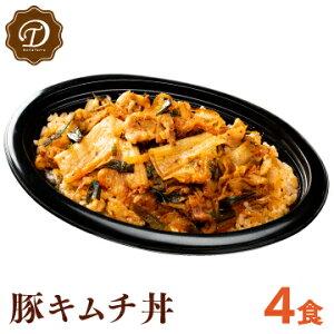 豚キムチ丼/4食入 [豚キムチ丼 冷凍 丼物 温めるだけ 絶品]