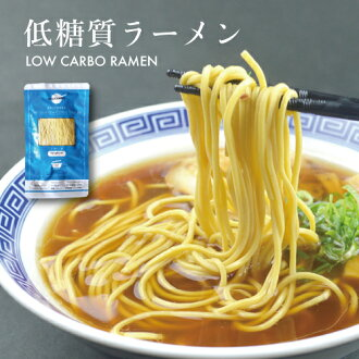 It is health food Low Carbo with a sugar diet low calorie enzyme supplement with a デリカーボ seven meals sugar limit diet diet food sugar off substitution diet low sugar noodles noodles bun with Rakuten synthesis ranking first place low sugar ramen sugar zer