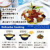 It is health food Low Carbo with a sugar diet low calorie enzyme supplement with a diet food ranking first place low sugar パスタデリカーボ sugar restrictions diet diet food seven meals sugar off substitution diet low sugar noodles noodles bun
