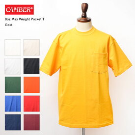 【CAMBER】8OZ MAX WEIGHT POCKET T SHIRT#302【キャンバー】MENS/ポケットTシャツ