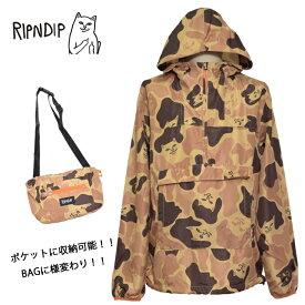 RIPNDIPリップンディップ(RND3202) Nermcamo Fanorak Packable Anorak/Desert Nem Camoフード アノラックジャケット マルチ柄 ネコ ねこ CAT メンズ ジャケット
