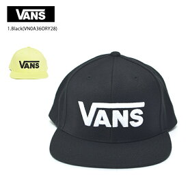 VANS APPARELバンズ【VN0A36ORY28/VN0A36ORTCY】DROP V II SNAPBACK1.BLACK/WHITE 2.SUNNY LIMEドロップV スナップバックキャップ/ブラック/ホワイト/ライム 帽子 定番