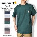 【メール便】Carharttカーハート【K87】Workwear Pocket SS T-shirtワークウェアポケットショートスリーブTシャツメンズ 半袖Tシャツ