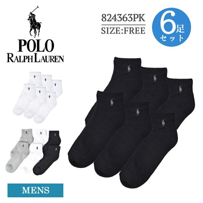 PoloRalphLaurenポロラルフローレン【824000PK2】メンズ靴下ソックス6足セットスニーカーソックスアンクルソックスくるぶし6足組父の日彼氏ギフト