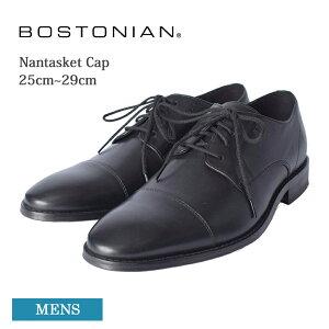 BOSTONIAN ボストニアン メンズビジネスシューズ メンズシューズ ビジネス ドレスシューズ 紳士靴 革靴 通勤 リクルート 冠婚葬祭 ブラック レザー CLARKS クラークス Nantasket Cap Black Leather 26133377