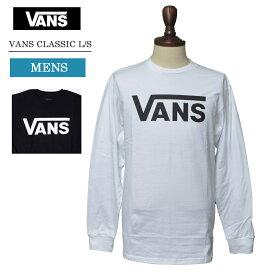 メール便VANS APPARELバンズ アパレル【VN000K6HYB2】VANS CLASSIC L/SWHITE/BLACKメンズ 長袖 Tシャツ ロゴ