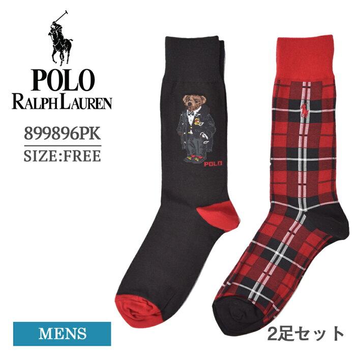 メール便PoloRalphLaurenポロラルフローレン【899896PK】メンズ靴下ソックス2足セットハイソックスビジネス父の日彼氏ギフト