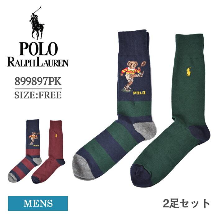 メール便PoloRalphLaurenポロラルフローレン【899897PK】メンズ靴下ソックス2足セットハイソックスビジネス父の日彼氏ギフト