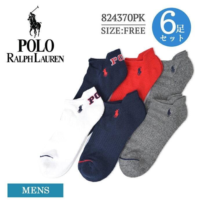 PoloRalphLaurenポロラルフローレン【827370PK】メンズ靴下ソックス6足セットアンクルソックスくるぶし父の日彼氏ギフト