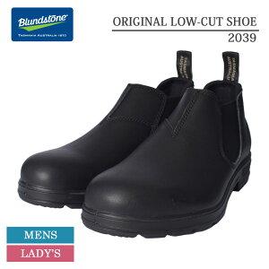 ブランドストーン Blundstone シューズ 靴 ブーツ アンクルブーツ スリッポン サイドゴアブーツ メンズ レディース ユニセックス 男女兼用 boots ショート丈 ブラック BLACK ORIGINAL LOW-CUT SHOE 2039