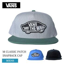 VANS APPAREL バンズ アパレル キャップ 帽子 スナップバック スケートボード メンズ ブランド Grey Blue M CLASSIC PATCH SNAPBACK CAP VN000TLSZIQ VN000TLSJBS