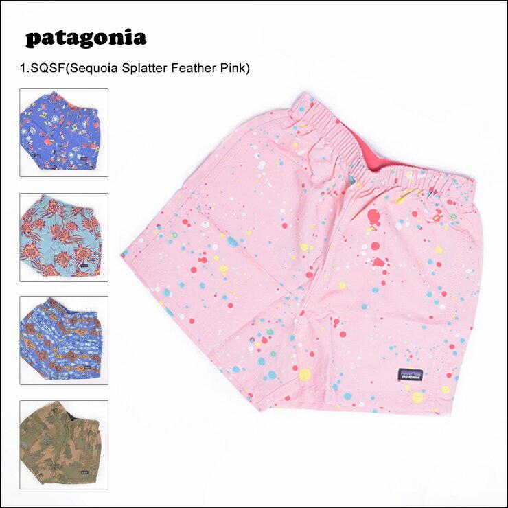 【メール便/再入荷】PATAGONIA パタゴニア SP'18【60278】Baby Baggies Shorts ベビー バギーズ ショーツ キッズ スイムパンツ