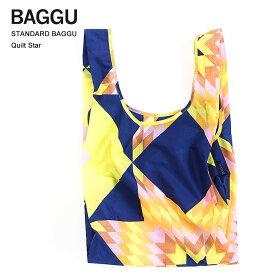 【メール便】BAGGU バッグSTANDARD /スタンダード【QUILT STAR】キルトスターエコバッグ/ナイロンバッグショッピングバッグ/トートバッグ