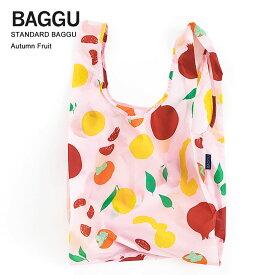 【メール便】BAGGU バッグSTANDARD /スタンダード【AUTUMN FRUIT】オータムフルーツエコバッグ/ナイロンバッグショッピングバッグ/トートバッグ
