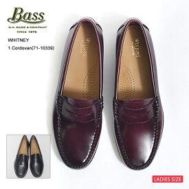 【再入荷】G.H.BASSジーエイチバス【WHITNEY】ホイットニー71-10334/71-10339Black/Cordovanローファー レザーシューズ レディース 靴