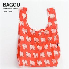 【メール便】BAGGU バッグSTANDARD /スタンダード【CHOW CHOW】チャウチャウエコバッグ/ナイロンバッグショッピングバッグ/トートバッグ