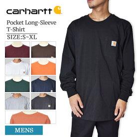 【メール便/再入荷】CARHARTTカーハート【K126】Men's Workwear Pocket Long-Sleeve T-Shirtメンズ ワークウェア ロングスリーブ ポケットTシャツ