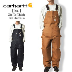 Carharttカーハート【R37】Zip To Thigh Bib OverallsCarhartt Brown/Blackメンズ オーバーオール ワークウェア サロペット つなぎ