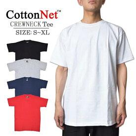 メール便CottonNetコットンネットSupreme TEEシュプリーム Tシャツホワイト ブラック グレー ネイビー レッドメンズ Tシャツ カットソー 半袖 T-Shirt コットン100%