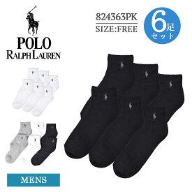 Polo Ralph Laurenポロ ラルフ ローレン【824000PK2】メンズ 靴下 ソックス6足 セットスニーカーソックス アンクルソックス くるぶし 6足組 父の日 彼氏 ギフト