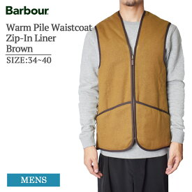 BARBOURバブアー【MLI0004BR31】Warm Pile Waistcoat Zip-In Liner/Haghill JacketBrownジップインライナーメンズ アウター ライナー