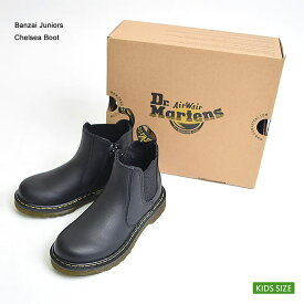 【再入荷】Dr.Martens KIDSドクターマーチン キッズ【R16708001】BANZAI JUNIORS CHELSEA BOOTBLACKエンジニアブーツキッズ・子供用ブーツ