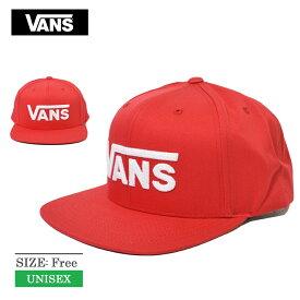 VANS APPARELバンズ アパレル【VN0A36ORIZQ】DROP V II SNAPBACKメンズ ロゴ キャップ 帽子 レッド 赤