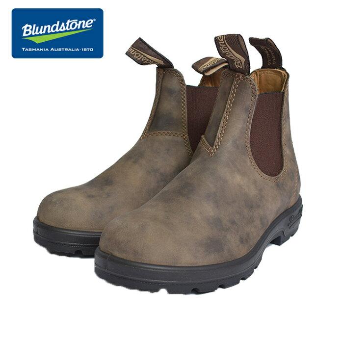 BLUNDSTONE(ブランドストーン)#585/RUSTICBROWN/ラスティックブラウンユニセックスメンズレディースサイドゴアブーツショートワークブーツ