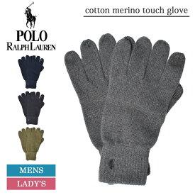 メール便 Polo Ralph Lauren ポロ ラルフ ローレン 手袋 ポロ タッチ スマホ対応 スマートフォン対応 グローブ メンズ レディース クリスマス cotton merino touch glove PC0493