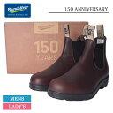 ブランドストーン Blundstone シューズ 靴 ブーツ サイドゴアブーツ メンズ レディース ユニセックス 男女兼用 boots …