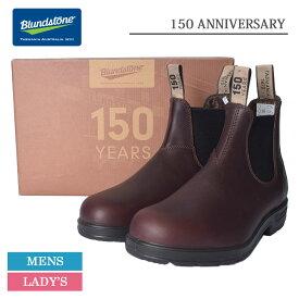 ブランドストーン Blundstone シューズ 靴 ブーツ サイドゴアブーツ メンズ レディース ユニセックス 男女兼用 boots ショート丈 赤褐色 AUBURN 150 ANNIVERSARY 150