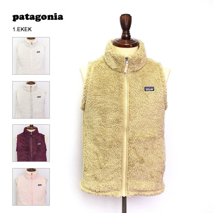 PATAGONIA FA'18パタゴニア【65490】Girls' Los Gatos Fleece Vestガールズ ロス ガトス ベストレディース アウター ベスト