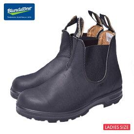 【 再入荷】BLUNDSTONE (ブランドストーン)#558 VOLTAN BLACK ボルタンブラックレディースサイドゴアブーツ ショートブーツ