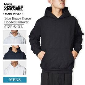 (再入荷)LOS ANGELES APPAREL ロサンゼルス アパレルLA APPAREL【HF-09】14oz Heavy Fleece Hooded Pulloverメンズ フーディー MADE IN USA