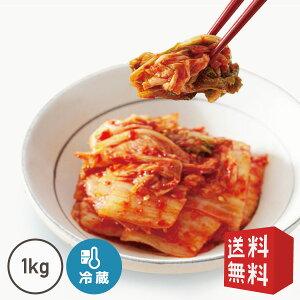 白菜キムチ(1kg)【でりかおんどる】