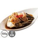 カンジャンケジャン(500g/冷凍) [ワタリガニの醤油漬け] 【お歳暮ギフト!】【でりかおんどる】