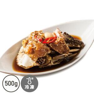 カンジャンケジャン(500g/冷凍) [ワタリガニの醤油漬け] 【でりかおんどる】