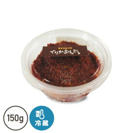 キムチの素(150g)[手作りキムチダデギ・素][手作りキムチの素]【でりかおんどる】