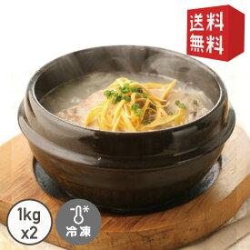 自家製サムゲタン◆参鶏湯◆( サムゲタン1kg X 2個!)【送料込み】【でりかおんどる】