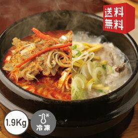 2種のスープセット〜◆自家製◆サムゲタン(1kg/半身)+カムジャタン(骨ヘジャンク)(900g)エゴマの粉付き【でりかおんどる】