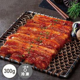コチュジャンサムギョプサル(300g) [コチュジャン漬け三段バラ][韓国焼肉ピリ辛]【でりかおんどる】